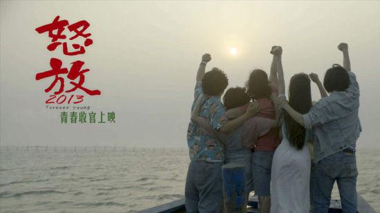 卢庚戌《怒放》入围伦敦华语电影节