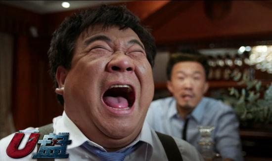 《U盘》春节上映 揭秘178次笑声如何炼成