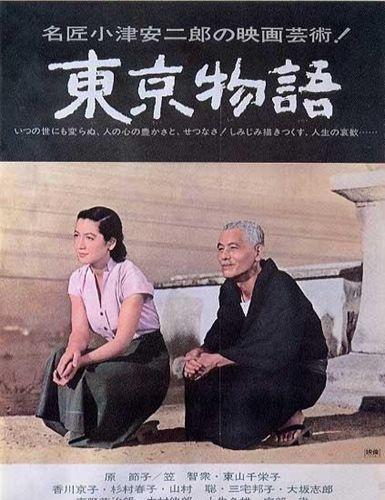 小津安二郎作品回顾展将开幕 7部代表作放映
