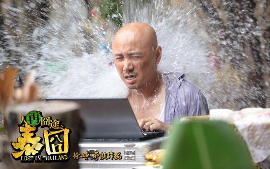 泰囧台湾首周票房仅2万 两岸文化有差异