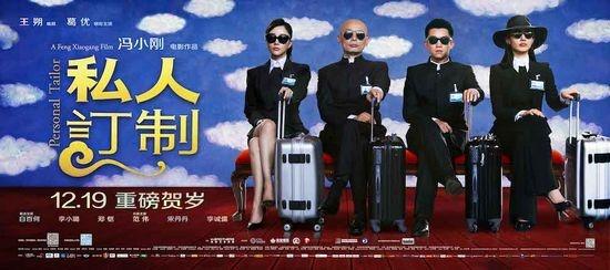 华语片年度广告额近10亿 众导演对植入态度各异