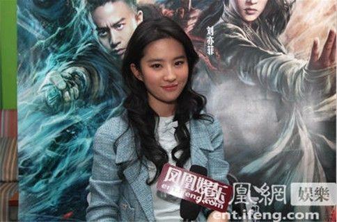 [专访]刘亦菲:演员的内心比别人更纯净