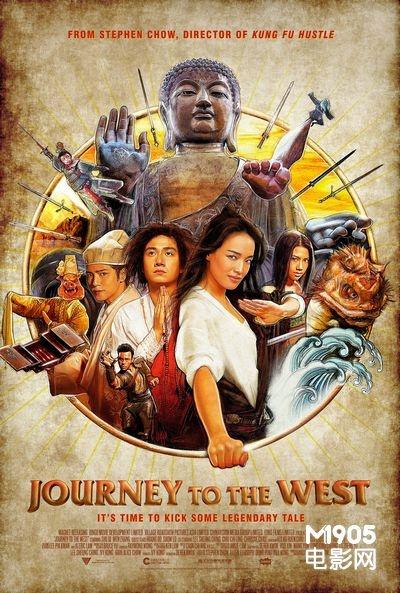 《西游降魔篇》曝美版海报 明年北美院线上映