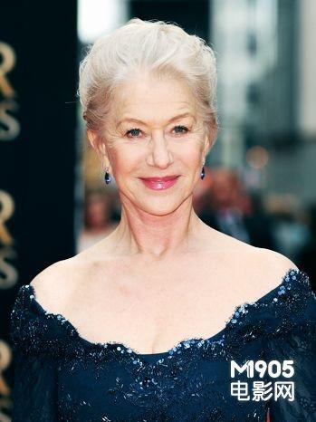 海伦·米伦获英国电影学院终身成就奖 2月16颁奖