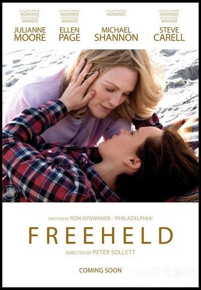 《被拒人生》发首款海报 摩尔、佩姬演同性爱恋