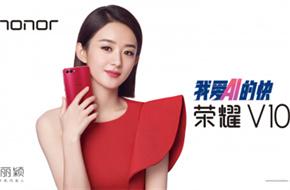 胡歌、孙杨、赵丽颖携手跨界手机圈,助力AI手