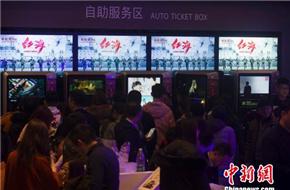 发改委报告:中国为全球电影市场稳定增长作