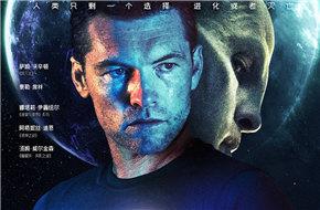 《超能泰坦》沃辛顿炸裂演技 引领脑洞科幻新风暴