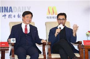 阿米尔汗自曝喜欢《鹿鼎记》韦小宝 希望印度观众看到更多中国电影
