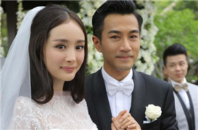 """杨幂刘恺威发声明:已经正式离婚 """"两人已于"""