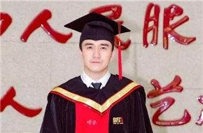 """北京电影学院撤销翟天临博士学位 确认其""""学术不端"""""""