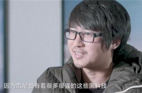 """专业画质获韩寒肯定 索尼A9F成《飞驰人生》"""""""