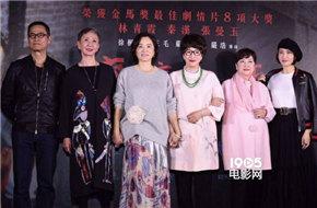 林青霞台北出席《滚滚红尘》修复版首映 风姿犹存