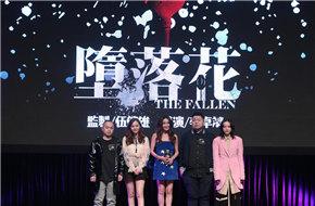 英皇电影公布2019片单《紧急救援》领衔 甄子丹