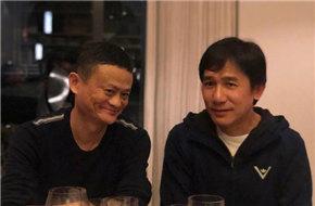 梁朝伟与马云同席畅饮密谋合作? 刘嘉玲有意