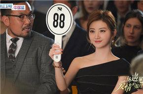 景甜这次搭档陈晓又演电视剧啦 《一场遇见爱情的旅行》定档4.20播出