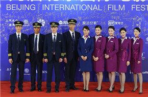 《中国机长》首曝海报 张涵予眼镜画面有玄机