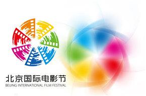 壹尺传媒参加北京国际电影节 与业内机构探讨
