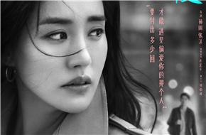 《深�邸肥卓�(kuan)�A告曝光 王智(zhi)克(ke)拉拉演(yan)�[多�S都市�矍�(qing)�^
