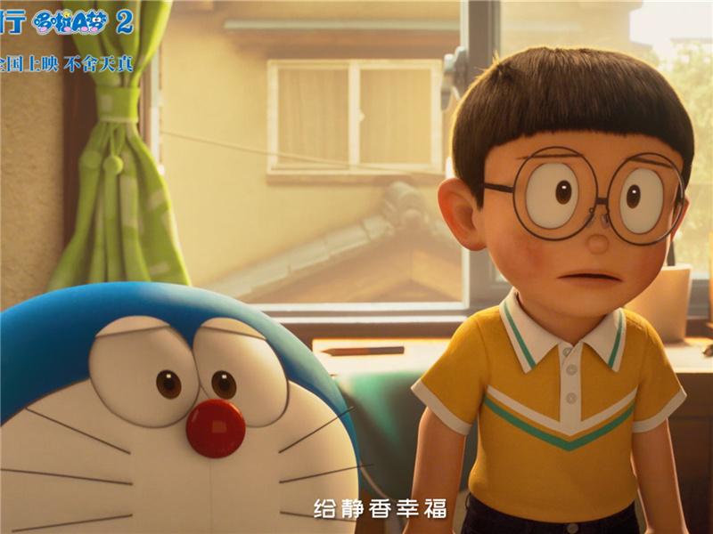《哆啦A夢︰伴我(wo)同行2》大(da)雄(xiong)遭遇挑戰 哆啦A夢助(zhu)攻(gong)險被胖(pang)虎攪局
