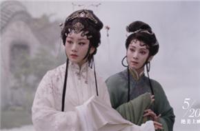 ��(guo)潮席(xi)卷大(da)�y幕(mu)!《白蛇��?情(qing)》�M(jin)�@(xian)�鹘y(tong)文(wen)mu) mei)力(li)