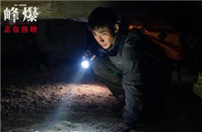 《dou)灞 月17日上映 朱一��(long)�S志(zhi)忠(zhong)父子�O限救援