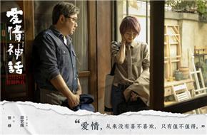 《�矍樯裨�(hua)》首(shou)�l定�n�A告 徐��趣味演�[上(shang)海��叔(shu)