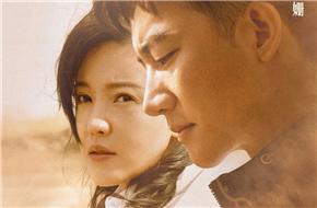 《�鹾!范�(ding)�n10月29日 �S��钭��上演甜(tian)吻虐��
