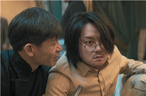 韓(han)寒首部監制pin)纈啊堆錈?頡販 略?gao) 宣(xuan)布提檔至11.11
